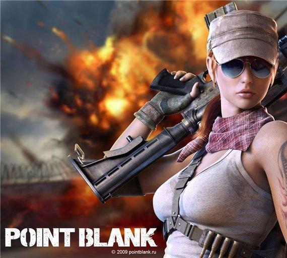 Скачать бесплатно Чит-Баг для Point Blank убирает отдачу и разброс у оружия